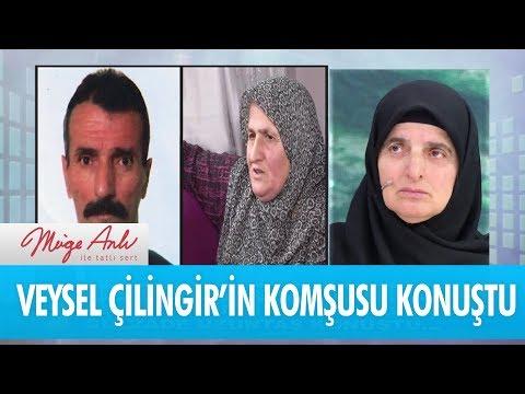 Veysel Çilingir'in komşusu Gülzade Uzuntaş konuştu - Müge Anlı İle Tatlı Sert 21 Aralık 2017