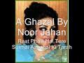 Noor Jahan Ghazal Raat Phaili Hai Tere Surmai Aanchal