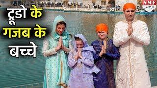 Trudeau के बच्चों ने Modi से लेकर India का ऐसे छुआ दिल