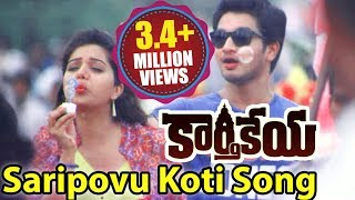 Karthikeya Video Songs - Saripovu Koti Kanulaina - Nikhil Siddharth, Swati Reddy