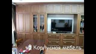 Кабинеты,мебель для кабинета,оформление кабинета деревом.