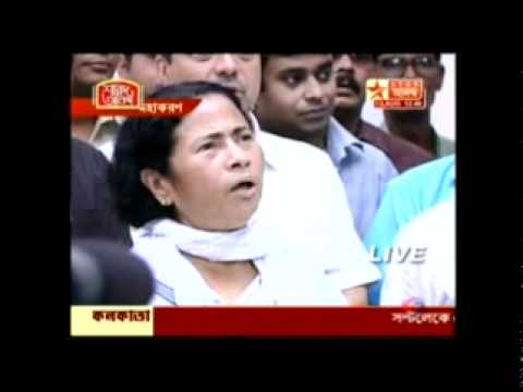 CM Ms. Mamata Banerjee of the people by the people