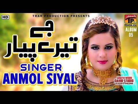 Jey Tere Pyaar Bholawan | Anmol Sayal | Akhan De Sharab | Album 5 | Songs