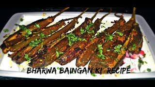 download lagu Bharwa Baingan Recipe In Hindi - How To Make gratis