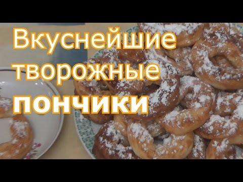 Пончики быстро вкусно рецепт фото