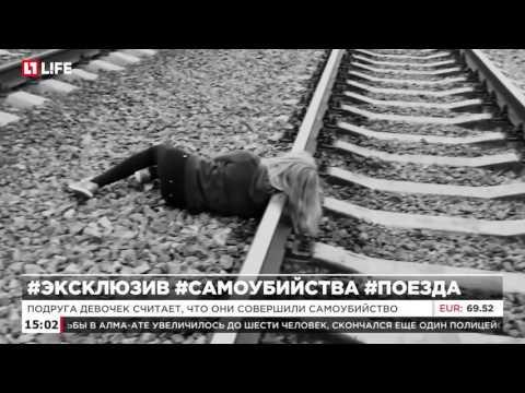 Две 15-летние девочки попали под поезд в Подмосковье