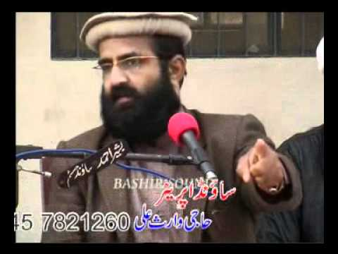Dr Khadim Hussain Khursheed Alazhari From Lahore (Topic: Aqaid) Part 6 of 7