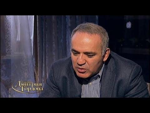Каспаров: Китай территориальных претензий к России даже не скрывает