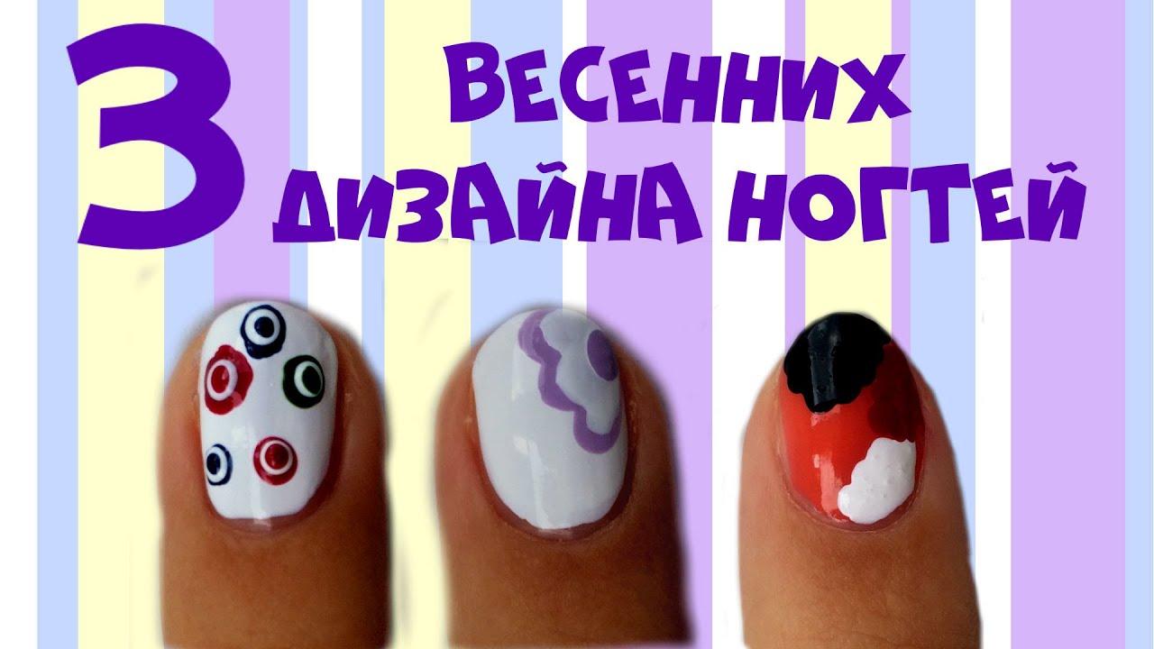 Рисунок на ногтях в домашних условиях животные