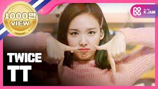 download lagu Show Champion Ep.206 Twice - Tt gratis