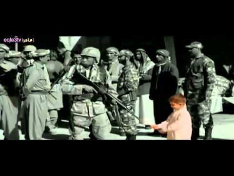 فلم وادي الذئاب العراق كامل مدبلج