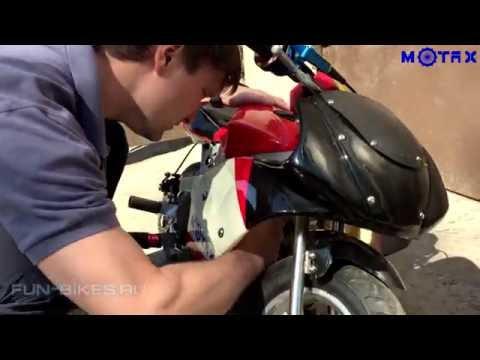 Как завести детский квадроцикл - мотоцикл двухтактный | ТехОбзор