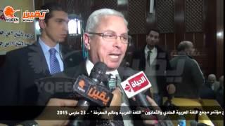 يقين | وزير التعليم العالي اللغة العربية اصبها الكثير من عدم الاهتمام