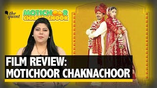 Motichoor Chaknachoor Film Review | Rj Stutee Reviews Nawazuddin & Athiya's Latest | The Quint