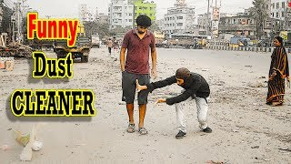 Bangla New Funny Prank Video 2019 |cleaning company| click funneling |Funny videos for kids |Dr Lony