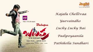 Balupu - Balupu Telugu Movie Juke Box