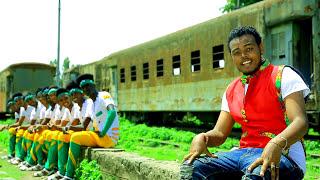 Alula G/Amlack -Mateben -(Official Music Video)-New Ethiopian Music 2016