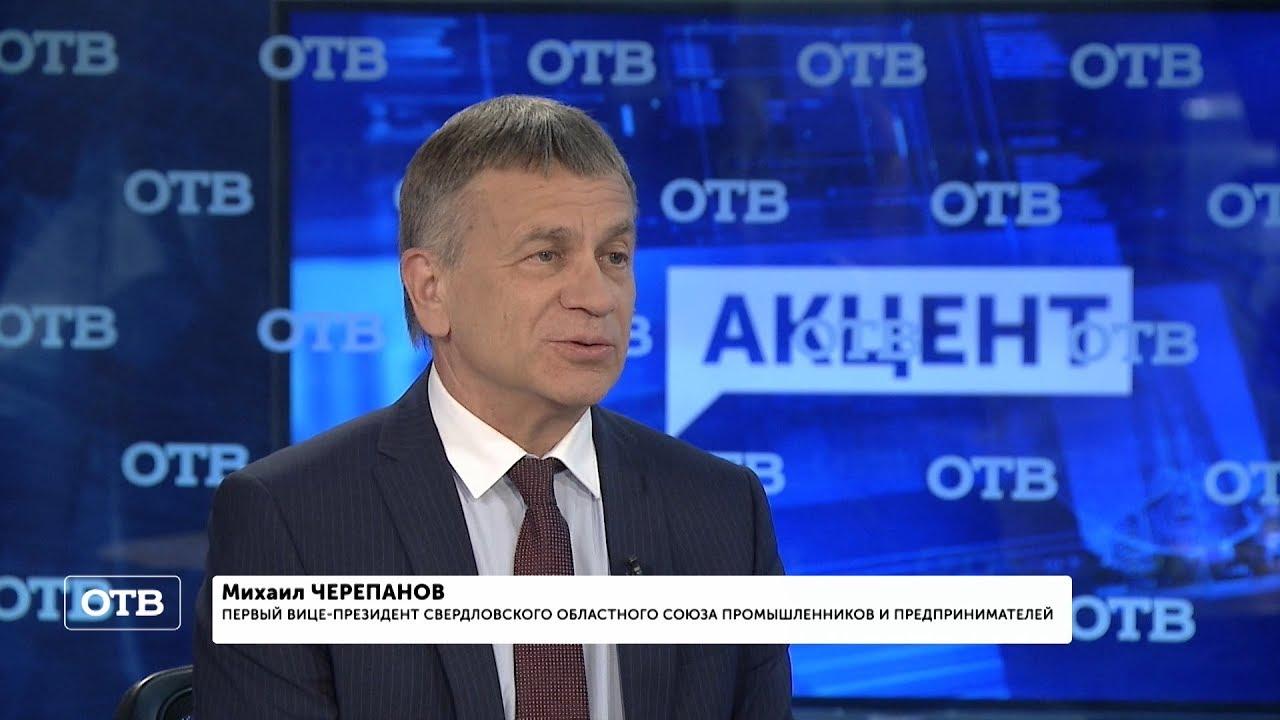 """""""Акцент с Евгением Ениным"""": Михаил Черепанов"""