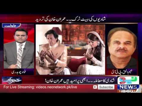 Interview Of Afshaan Masood 3rd Wife Of Imran Khan | Neo News