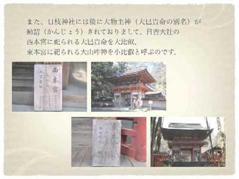 塩垂山2 湯神社編