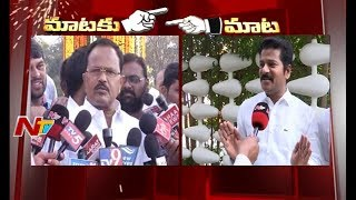 Revanth Reddy Vs Mothukupally Narsimhulu -- War of Words over Merge of TDP  - netivaarthalu.com