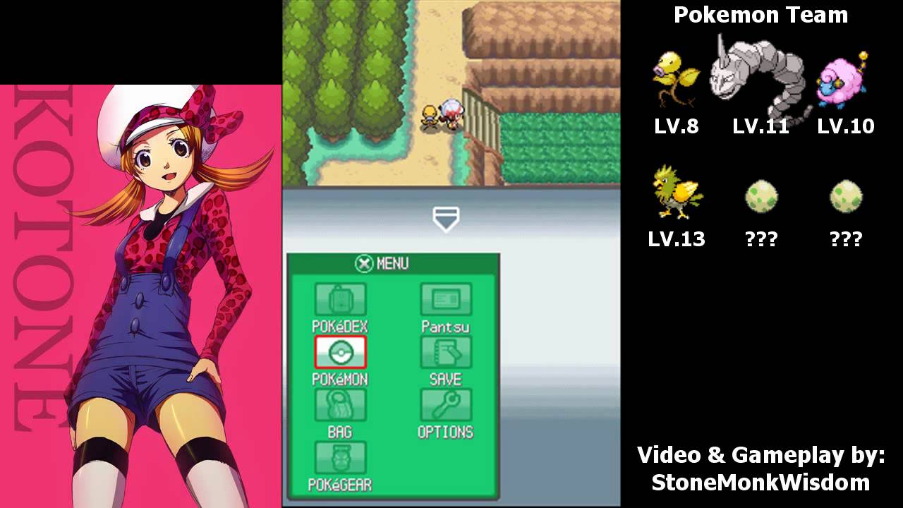 Bellsprout Pokemon Heart Gold 05 Eng Pokemon Heart Gold