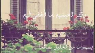 خالد الراشد مؤثر قيام الليل /مونتاج خدمة رفقا بالقوارير النسائيه