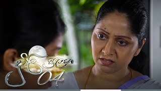 Duwili Sulanga | Episode 04 - (2021-05-24)