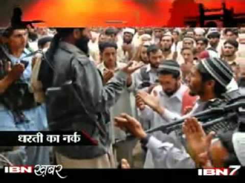 Indian MMS - 11 Muslim Girl raped as per Sharia by Muslim Soldiers.flv