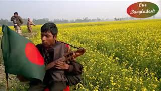new song নিঠুর প্রেমো জ্বালায় অঙ্গ জ্বলে কি দিয়ে নিভায়....বাউল ওস্তাদ আজিদুলের গান ।। new baul song