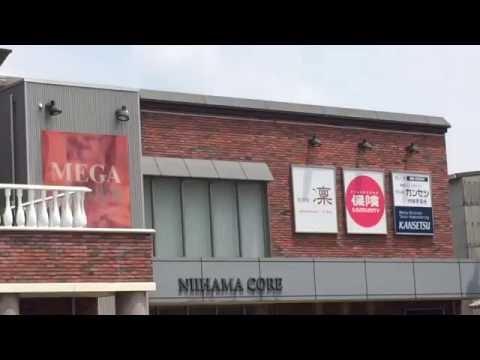 明屋書店MEGA西の土居店