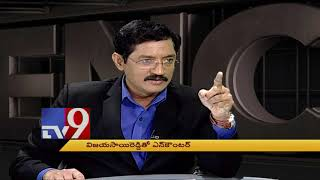 Vijayasai Reddy in Encounter With Murali Krishna || TV9