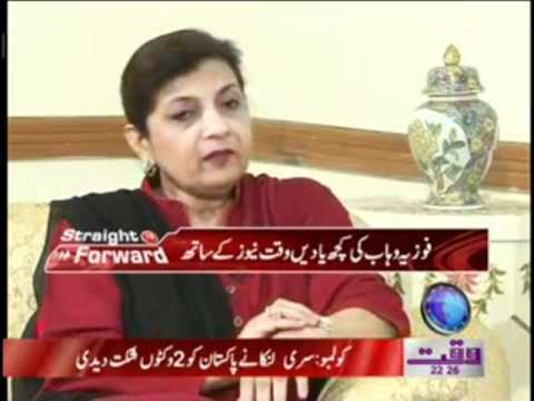 Straight Forward (Fauzia Wahab) 18 June 2012