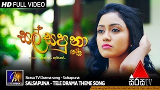 Salsapuna - Tele Drama Theme Song - Official Music Video - MEntertainments