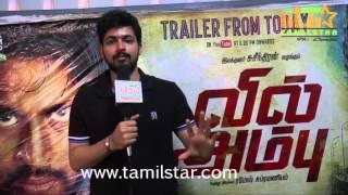 Harish Kalyan At Vil Ambu Movie Team Interview