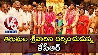 CM KCR And Family Visit Tirumala | Tirupati