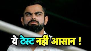 #INDvsENG: बर्मिंघम में टीम इंडिया का टेस्ट रिकॉर्ड बेहद खराब | Sports Tak