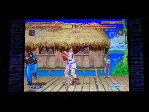 【ウル2】さっきーと今夜もウル2 色々な方とのランクマが中心 Ultra Street Fighter 2