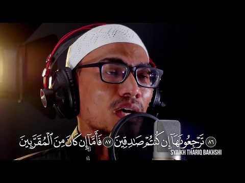 Murottal QS : Al Waqi'ah | Syaikh Thariq Bakhshi