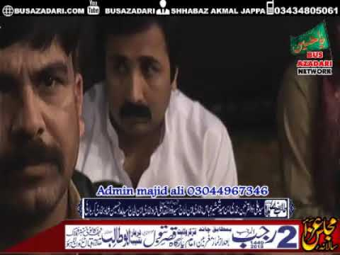 Live Majlis Aza 2 Rajab 2019 Qasir e Batool sa Iqbal Town Lahore Zakir Kamran B.A