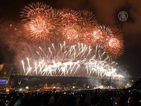 Как встретили Новый год в разных странах (новости)