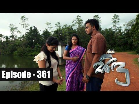 Sidu | Episode 361 25th December 2017