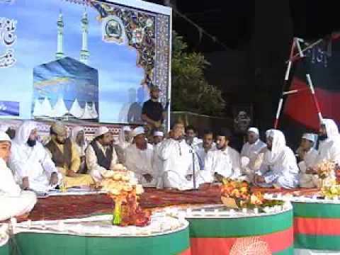 Naat Sahibzada Syed Zabeeb Masood, Mehfil E Naat Wazirabad Ati Part 01 04 video