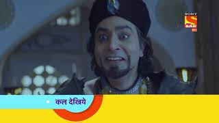 Aladdin - अलादीन - Ep 521 - Coming Up Next