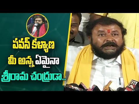 TDP MLA Chintamaneni Prabhakar Strong Counter To Pawan Kalyan | ABN Telugu