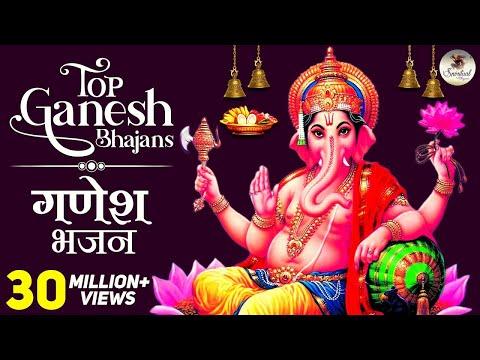 Top Ganesh Bhajans & Ganesh Aarti & Ganesh mantra