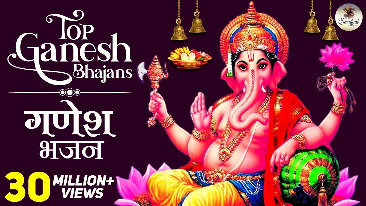 Jai Dev Jai Dev Ganesha Aarti Bhajan Song Lyrics for Vinayaka Chaturthi