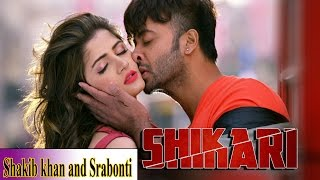 Shakib Khan and Srabanti | funny video | Shikari movie masala