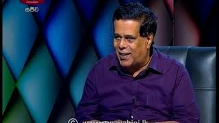National Responsibility - Discussion with Minister Nimal Siripala de Silva 2020-4-02