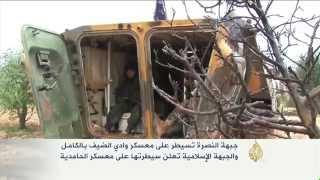 جبهة النصرة تسيطر على معسكر وادي الضيف